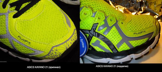 422060204e2a Мы точно знаем, кроссовки Asics Gel Lite как отличить подделку, так как  являемся официальными представителями бренда на территории России и  ближнего ...